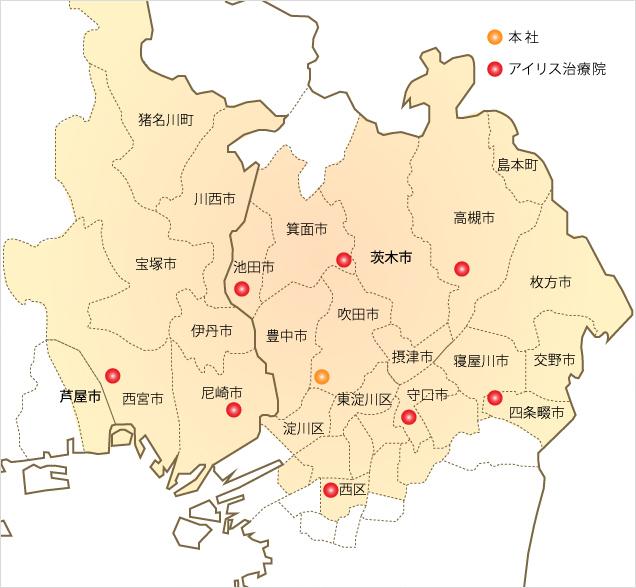対応エリア(大阪・兵庫)